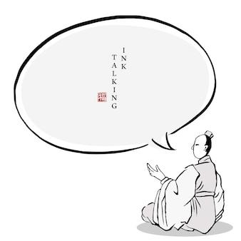 Tinta chinesa mensagem caixa de diálogo modelo pessoas personagem em roupas tradicionais um homem sentado no chão dando um discurso.