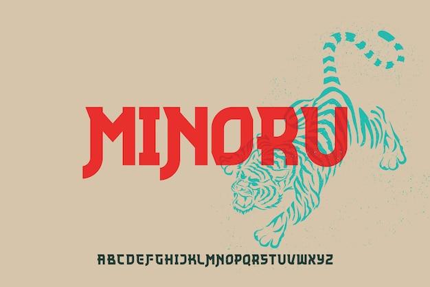 Tipo de fonte de alfabeto de estilo moderno japonês