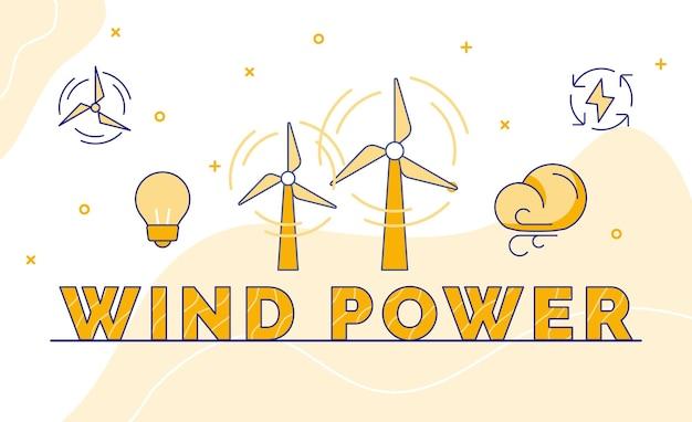Tipografia de energia eólica caligrafia word art com estilo de contorno