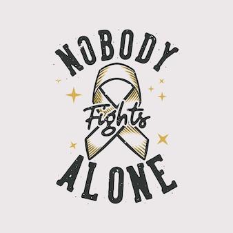 Tipografia de slogan vintage ninguém luta sozinho