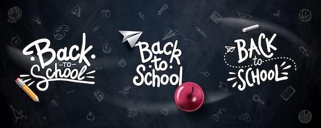 Tipografia de volta às aulas. letras de mão desenhada. fundo de quadro-negro com maçã vermelha, lápis, avião de papel e giz.