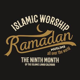 Tipografia do ramadã, design de impressão tee, gráficos de t-shirt