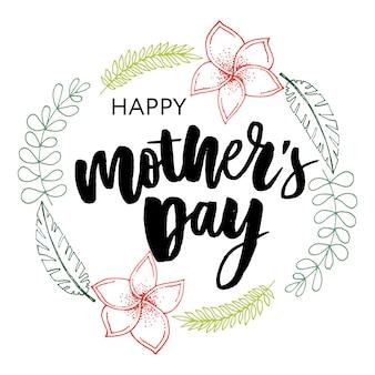 Tipografia elegante do dia das mães feliz