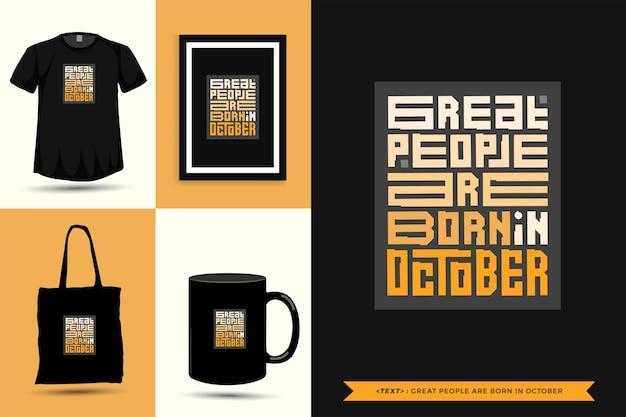 Tipografia na moda motivação das citações camisetas grandes pessoas nascem em outubro para impressão. letras tipográficas pôster, caneca, sacola, roupas e mercadorias com modelo de design vertical