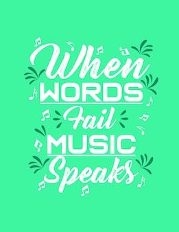 Tipografia palavras vetor de música para design de camisa de t