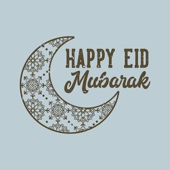 Tipografia vintage slogan feliz eid mubarak para design de camisetas