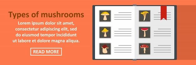 Tipos de cogumelos banner modelo conceito horizontal