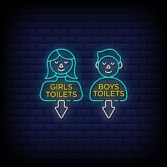 Toaletes para meninas e toaletes para meninos com texto de estilo de sinais de néon - ícone de identidade de banheiro público