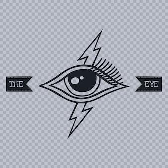 Todo o olho panorâmico de horus