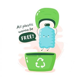Todo o plástico quer ser cartão grátis. isolado no branco projeto de ilustração vetorial personagem dos desenhos animados, estilo simples simples livre de plástico, conceito de reciclagem de resíduos