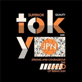 Tokyo japão leste asiático design gráfico tipografia ilustração vetorial camiseta