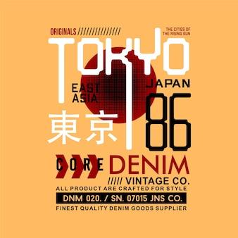 Tokyo japão leste asiático tipografia gráfica camiseta design ilustração estilo casual