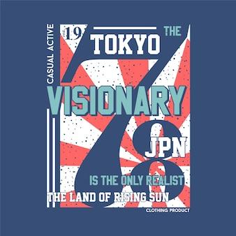 Tokyo japão visionário gráfico moda tipografia ilustração vetorial t camiseta imprimir