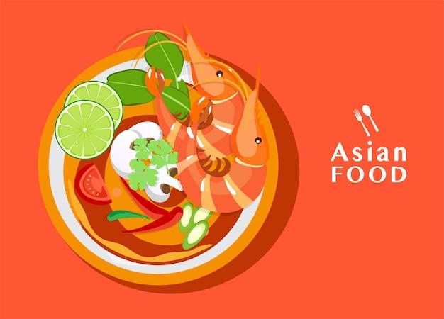 Tom yum kung thai sopa apimentada, comida tailandesa