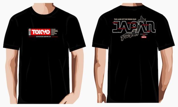 Tóquio t shirt design tipografia ilustração vetorial premium vector