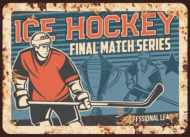 Torneio da liga de hóquei no gelo combina placa de metal enferrujada