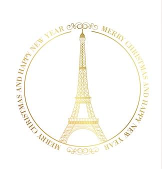 Torre eiffel com confete dourado isolado sobre fundo branco.