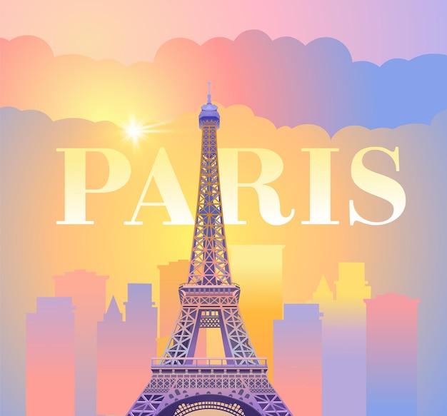 Torre eiffel em paris. noite em paris. pôr do sol ensolarado na frança, contra o pano de fundo da cidade. ilustração