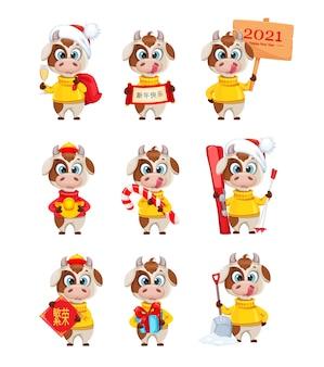 Touro engraçado, o símbolo do ano novo chinês de 2021, conjunto de nove poses