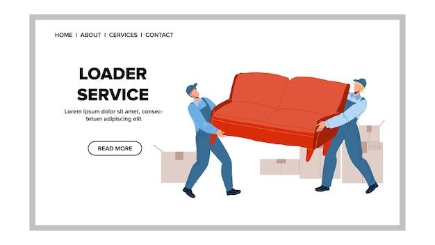 Trabalhadores de serviço de carregador movendo o sofá juntos vetor. carregadores de funcionários de serviço de carregador realocam e entregam sofá. personagens carregando móveis e papelão web flat cartoon ilustração
