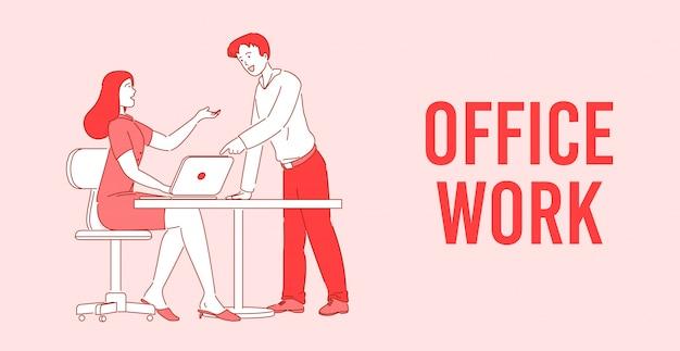 Trabalho em escritório, trabalho em equipe eficaz e produtivo