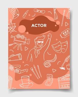 Trabalhos de ator ou carreira profissional com estilo doodle para modelo de banners, panfletos, livros e ilustração vetorial de capa de revista