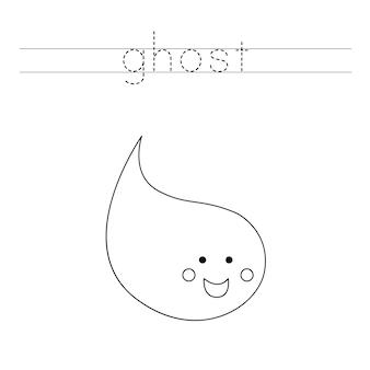 Traçar letras e fantasma de cor preto e branco.