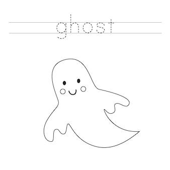 Trace as letras e o fantasma da cor. prática de caligrafia para crianças.
