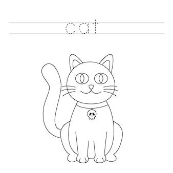 Trace as letras e o gato da cor. prática de caligrafia para crianças.