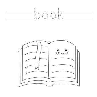 Trace as letras e pinte o livro kawaii bonito. prática de caligrafia para crianças.
