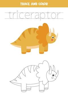 Trace as letras e pinte o raptor trice dinossauro. prática de caligrafia para crianças.