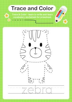 Traço de zebra e traço de planilha pré-escolar em cores