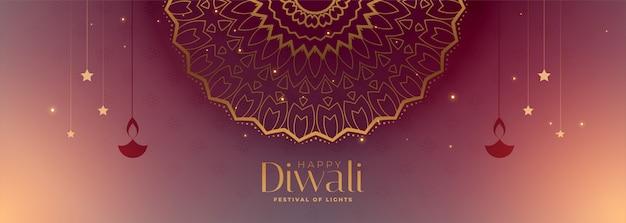 Tradicional feliz diwali banner bonito com padrão de mandala