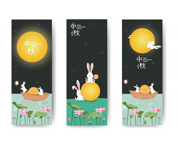 Tradução chinesa: mid autumn festival. modelo de design chinês meados de autumn festival para banner, panfleto, cartão com lua cheia, coelhos da lua, flor de lótus.