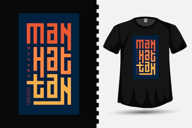 Tradução de manhattan new york japão. manhattan new york city trendy typography t-shirt, roupas da moda e pôster para impressão