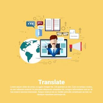 Traduza dicionário vocabulário tecnologia ferramenta de tradução web banner ilustração vetorial plana