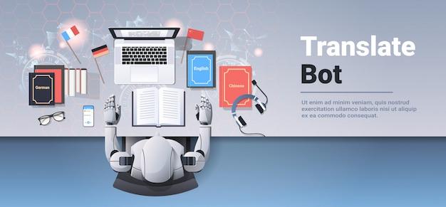 Traduzir bot no local de trabalho robô moderno