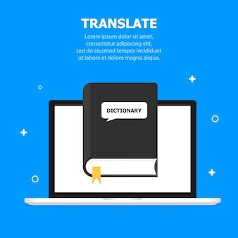 Traduzir livro preto é retratado no modelo de tela de computador