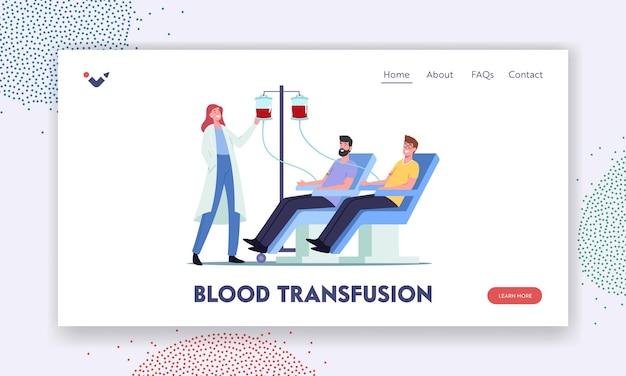 Transfusão de sangue, modelo de página inicial de doação. personagens doam sangue, enfermeira levando sangue para um recipiente de plástico. doador em cadeira médica em clínica. ilustração em vetor desenho animado