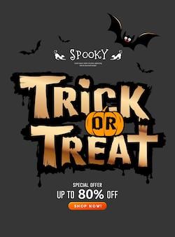 Travessuras ou gostosuras design de conceito de halloween em ilustração vetorial de fundo preto