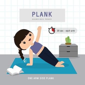 Treino em prancha. a mulher que faz o exercício do entabuamento e o treinamento da ioga na casa do gym, ficam em casa o conceito. ilustração de personagem dos desenhos animados