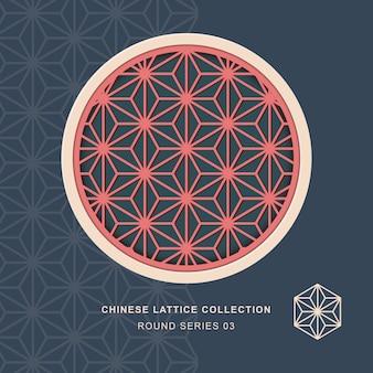 Treliça de rendilhado de janela chinesa série de moldura redonda de flor estrela.