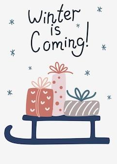 Trenó de natal com presentes. mão desenhar inverno está chegando a inscrição. perfeito para cartões de design, cartaz, cartão, design de papel de embalagem. ilustração de desenho vetorial.
