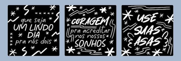 Três pôsteres em português brasileiro de courag