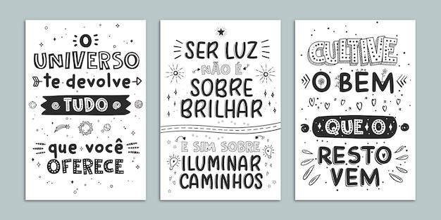 Três posters motivacionais portugueses. frases felizes!