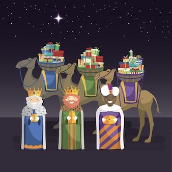 Três reis com camelos e presentes à noite
