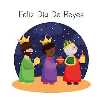 Três reis magos levando presentes para o bebê jesus