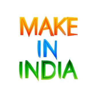 Tri color indiano com marca de mensagem na índia Vetor grátis