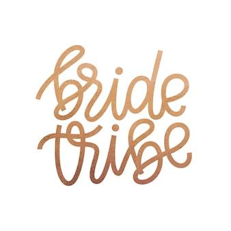 Tribo de noiva. escove a mão lettering ilustração vetorial.