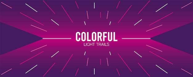 Trilha de luz colorida no design de ilustração roxa